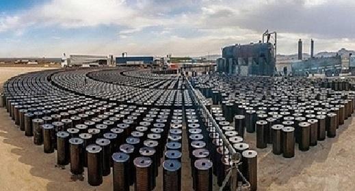 Giá dầu hôm nay tăng mạnh, dầu Brent lên ngưỡng 40 USD