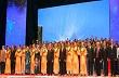 Vinh danh các doanh nghiệp Sao Vàng đất Việt 2013
