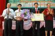 Công ty Cổ phần cao su Lai Châu